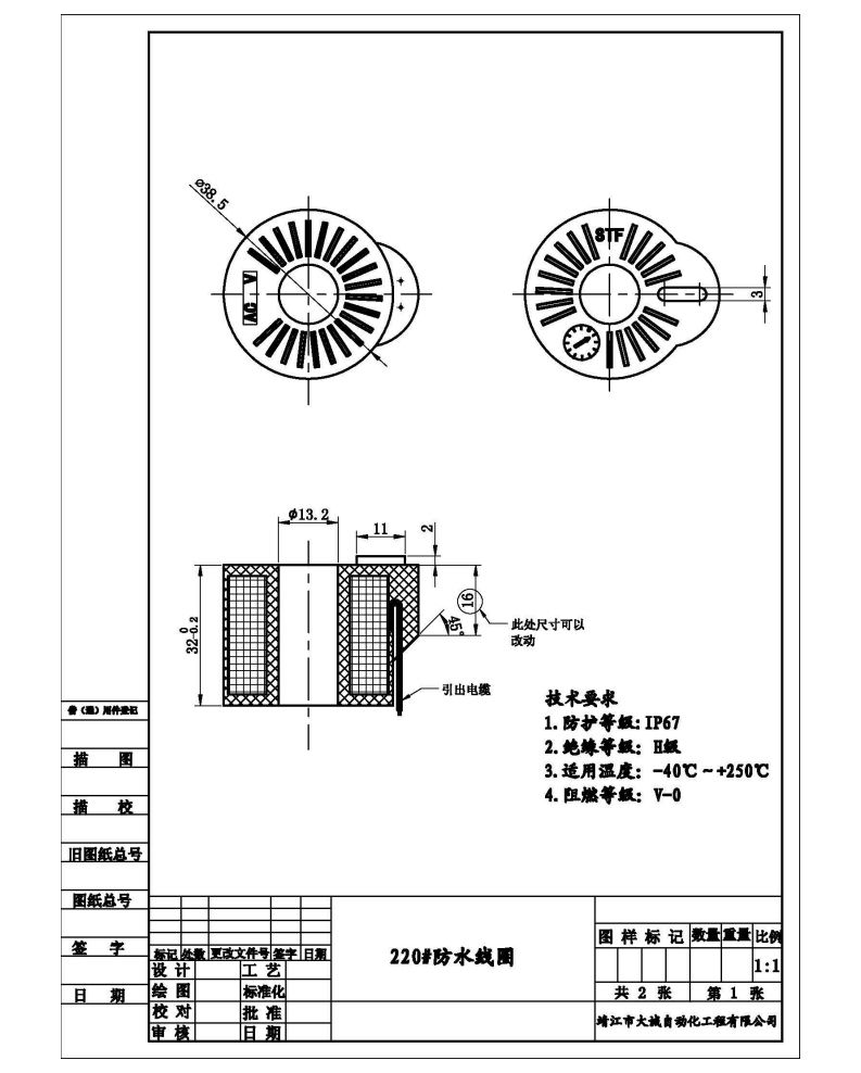 210b ac110v(接线盒可选)-产品展示 - 靖江市大诚自动